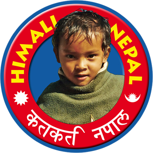 Himali-Népal